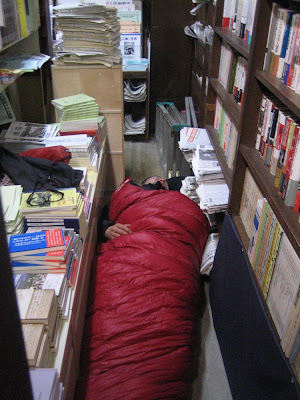 第二部、これがほんとの本屋野宿
