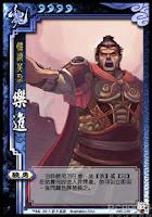 Yue Jin 6