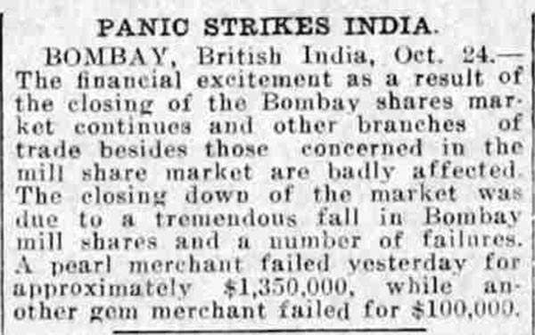 Old India Photos - News published in the fifth column of page seven in Friday Evening section of The Salt Lake Evening Telegram newspaper dated 24-October-1913
