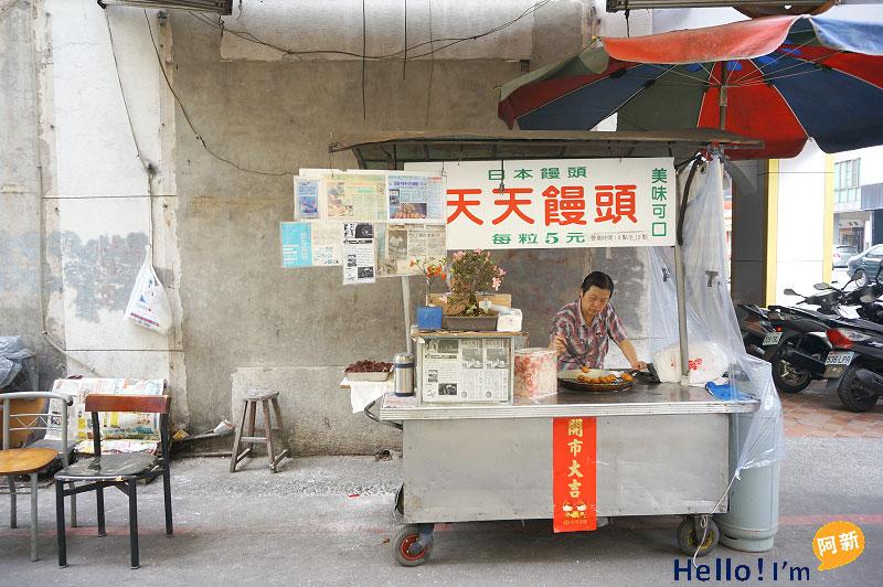 DSC04615 - 天天饅頭|台中中區美食,60年老店屹立不搖,隱藏巷弄內美味日式點心。
