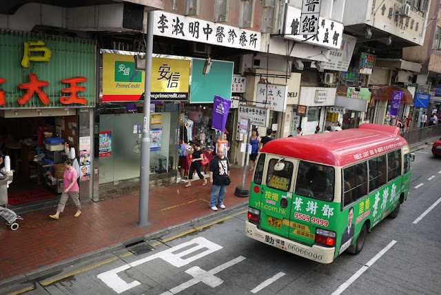 minibus (public light bus) in Hong Kong