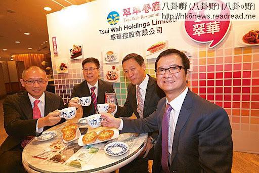 本週一,翠華主席李遠康(右一)在行政總裁駱國安(左一)等人陪同下,出席投資推介會,平日鮮有接觸傳媒的李,笑容拘束。(張國慶攝)