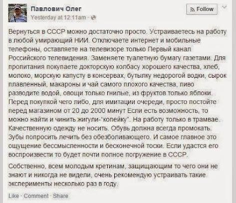 Милиция изъяла арсенал оружия у жителя Одессы - Цензор.НЕТ 3502