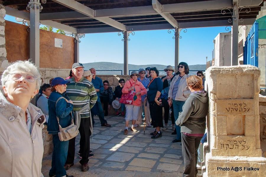 Экскурсия в Цфате у синагоги Ари. Гид в Израиле Светлана Фиалкова.