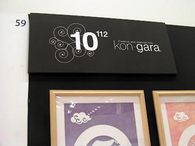 アートストリーム2012、NO.59のkon-garaブース