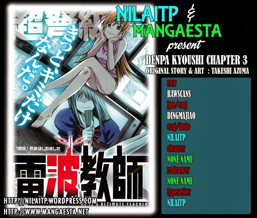 Komik denpa kyoushi 003 4 Indonesia denpa kyoushi 003 Terbaru 1|Baca Manga Komik Indonesia|