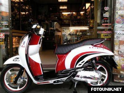 Motor Sport Modifikasi Honda Scoopy