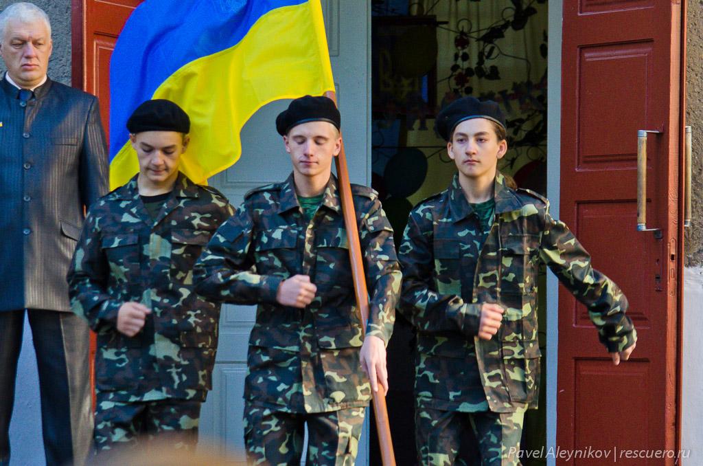 Вынос флага Украины