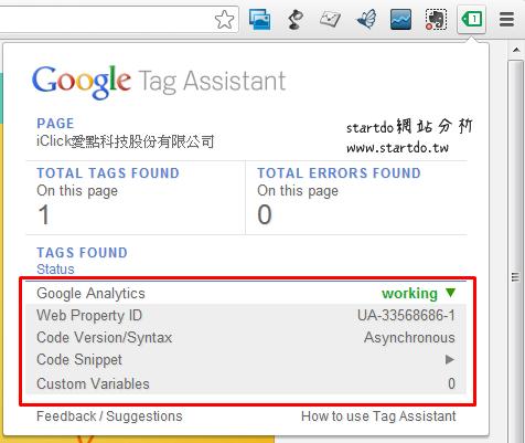 tag-assistant-startdo