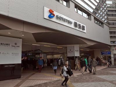 横浜駅西口、相鉄線側