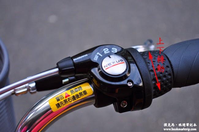 YouBike微笑單車變速器