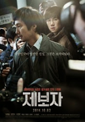 Whistle Blower Korea Movie 2014