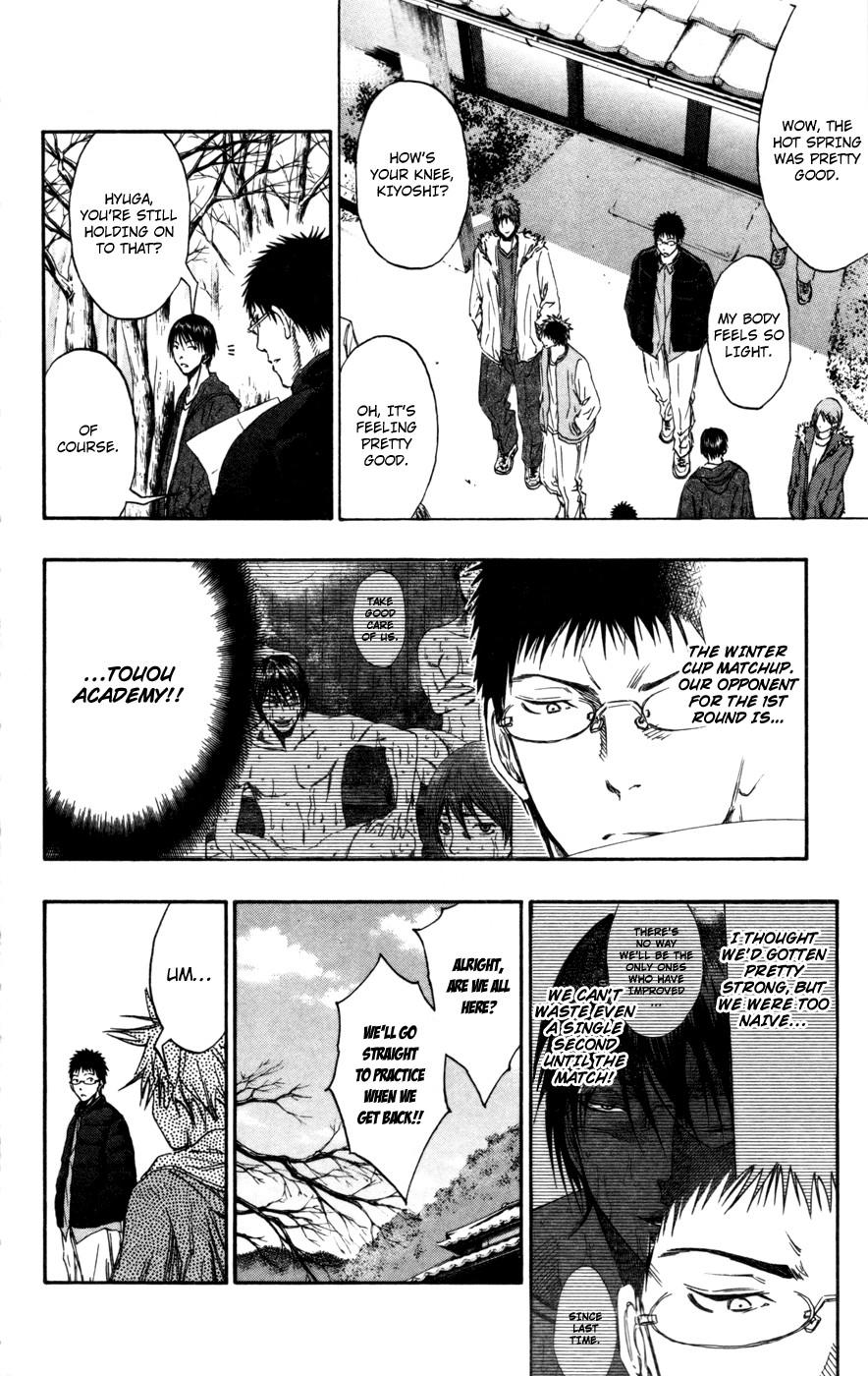 Kuroko no Basket Manga Chapter 111 - Image 04