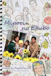 Miporin no Ekubo