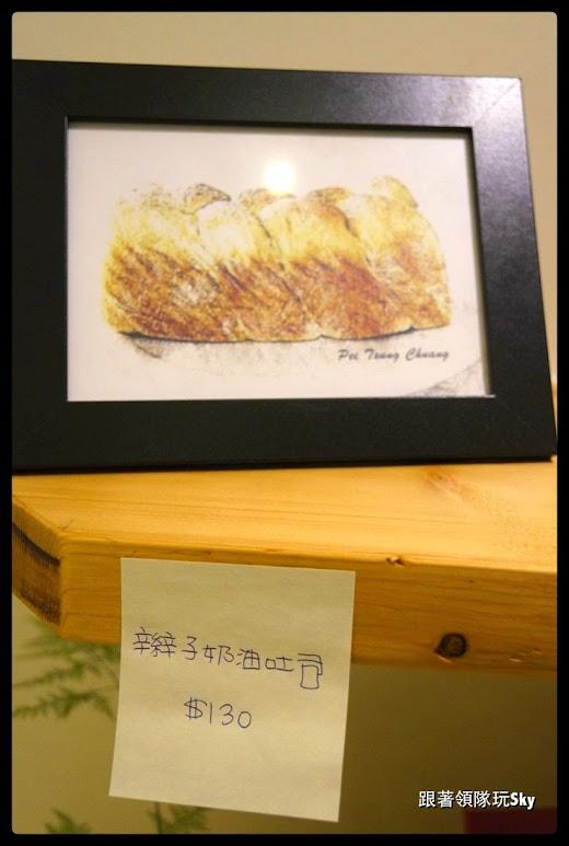 南投美食推薦-魚池隱藏版自然發酵麵包【瓊文巷麵包店】