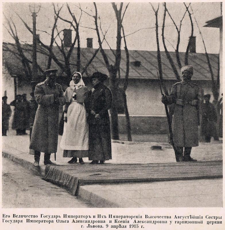 Встреча императора Николая II во Львове, 1915 г.