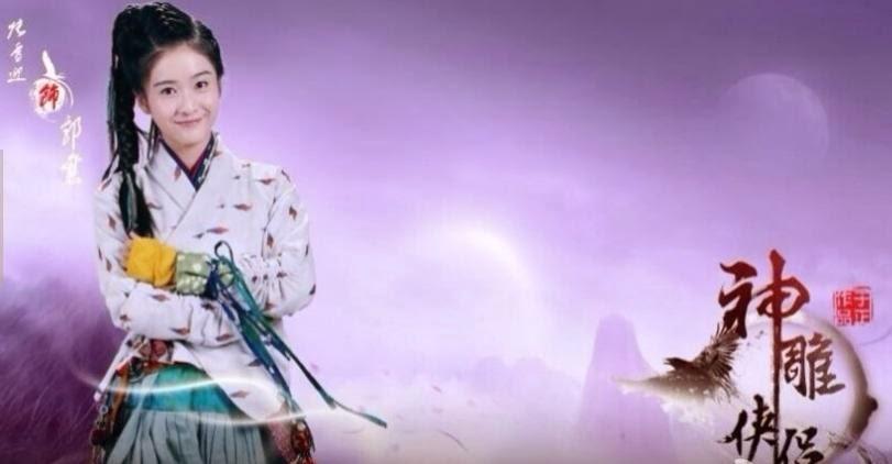 華語戲劇 神雕俠侶 神鵰俠侶 2014 陳妍希版 于正版 新神鵰俠侶 線上看