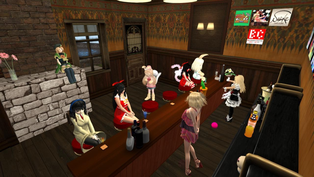 Dance Bar *Cute Grin* in Second Life
