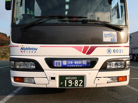 西鉄高速バス「桜島号」 6021 正面