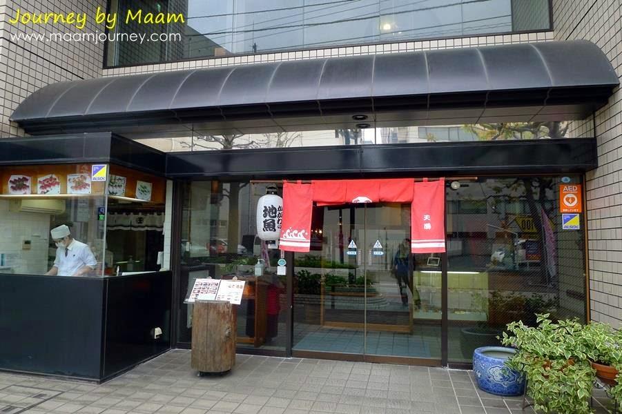 Kaiseki Restaurant_2