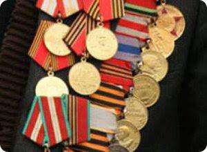 Обращения ветеранов рассматриваются в приоритетном порядке