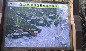 망우산 용마산 아차산 용마산1보루