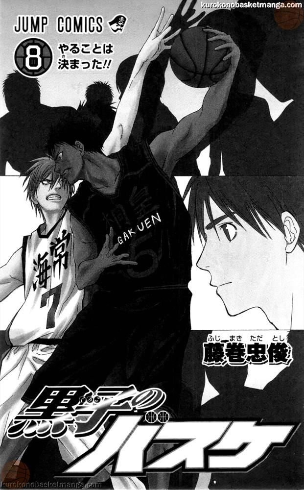 Kuroko no Basket Manga Chapter 62 - Image 1