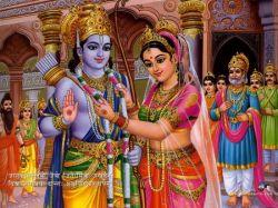 Ram Sita Bibaha