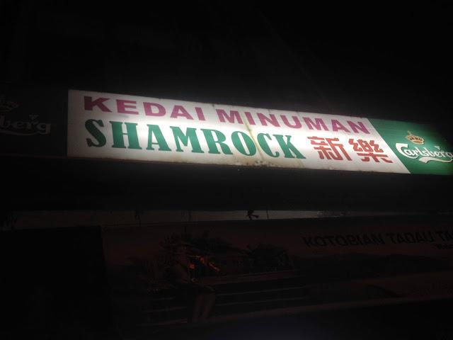Shamrock restaurant Sandakan Borneo