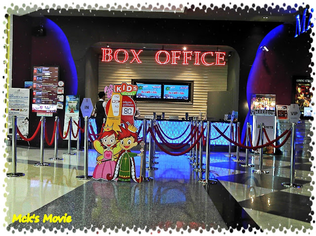 Major Cineplex @ Big C Chantaburi