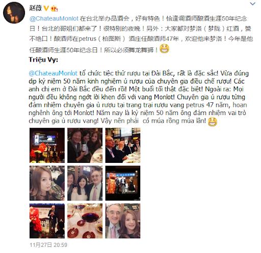 2014.11.27_Triệu Vy tổ chức tiệc thử rượu vang Monlot tại Đài Bắc