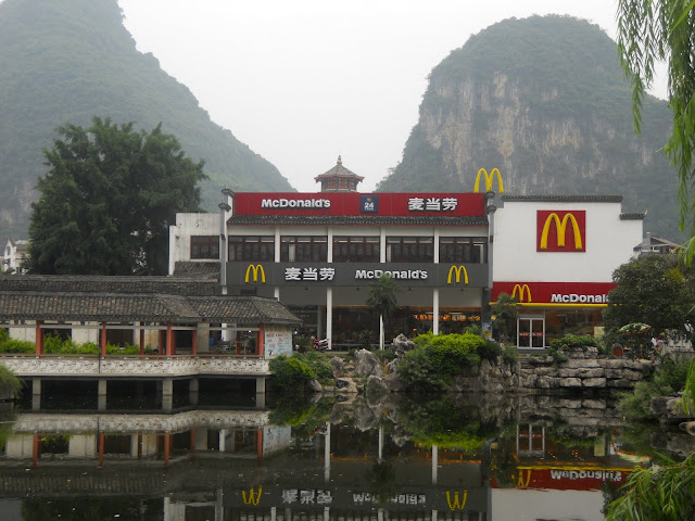 A very Chinese McDonalds