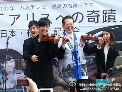 愛媛の道後温泉で台湾ドラマ「アリスへの奇跡」 俳優の炎亞綸さんら記者会見