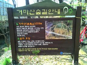 인천대공원 소래산 둘레길 등산및트래킹