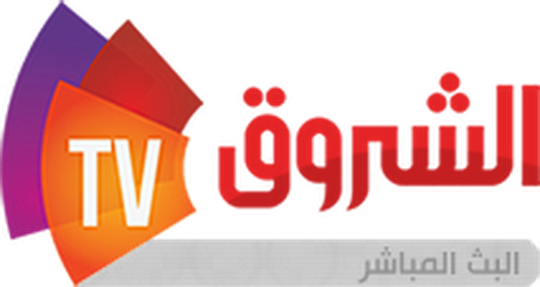 Watch live Echorouk TV is a satellite television station run by Echrouk (الشروق اليومي / Ech Chorouk El Youmi), a daily newspaper published in Algiers. News videos are also available on YouTube. - TV channel
