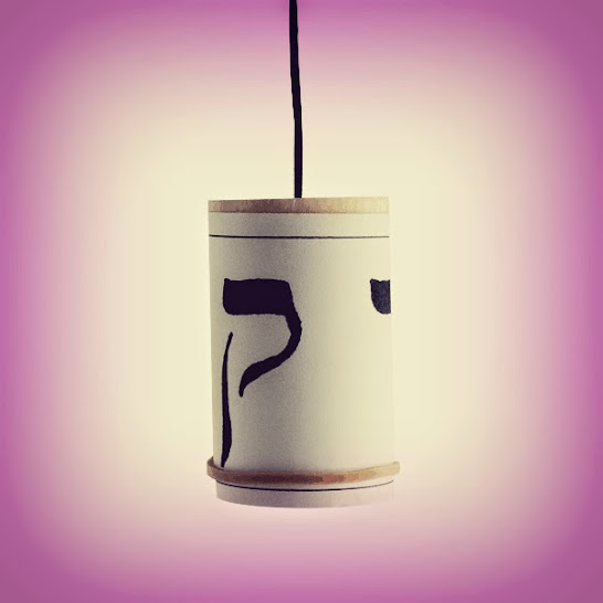 Resultado de imagen de pendulo hebreo centro nadaji