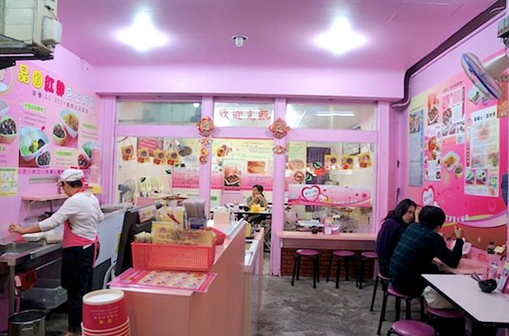 宜蘭羅東夜市【晶圓紅麴包心粉圓】推薦必吃美食甜點(已歇業)