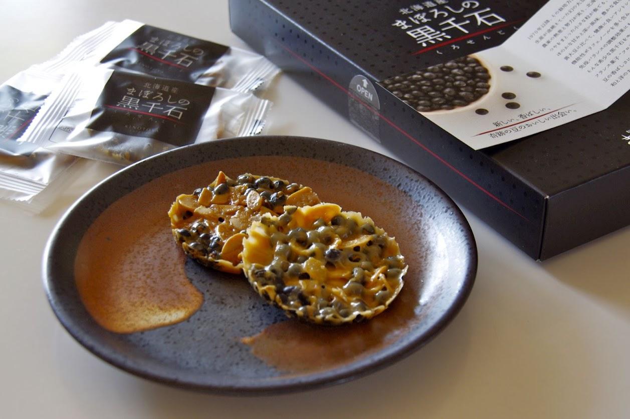 「洋菓子きのとや」とのコラボである焼き菓子「まぼろしの黒千石・フロランタン」