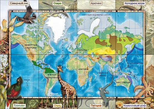 Карта экосистем