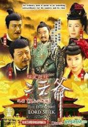 The Legend of Shek - Phước Tih Du Long