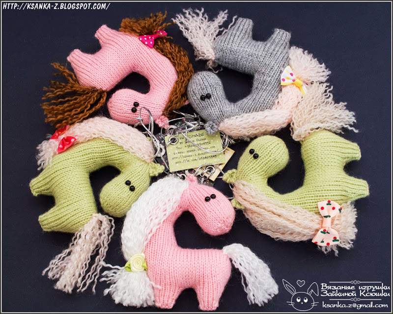 Амигуруми, вязаные игрушки, игрушки спицами, игрушки крючком, вязаные лошади, лошади спицами, Amigurumi, crocheted toys, Knitting toys, knitted hourse