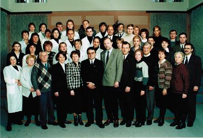 сотрудники кафедры и ПБ№6 (2000)