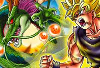 Dragon Ball Fierce Fighting 2.7 | Juegos15.com