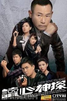 Thuật Đọc Tâm - Every Move You Make (2010) Poster