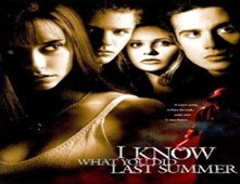 فيلم I Know What You Did Last Summer