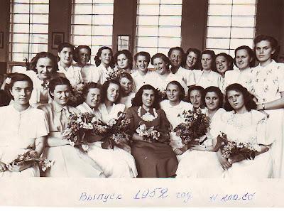 Выпуск 1952 г.