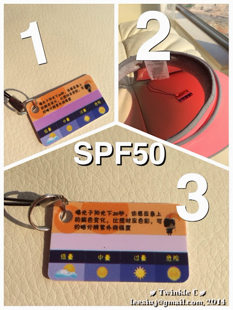 62f03bb3 LIFE] 用太陽去嫩膚- SunSoul™ Reddmod™ 伸縮嫩膚帽(新品簡介) @ Twinkle ...