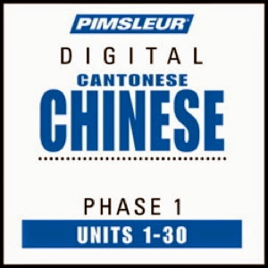 chinese cantonese learn to speak and understand cantonese with pimsleur language programs
