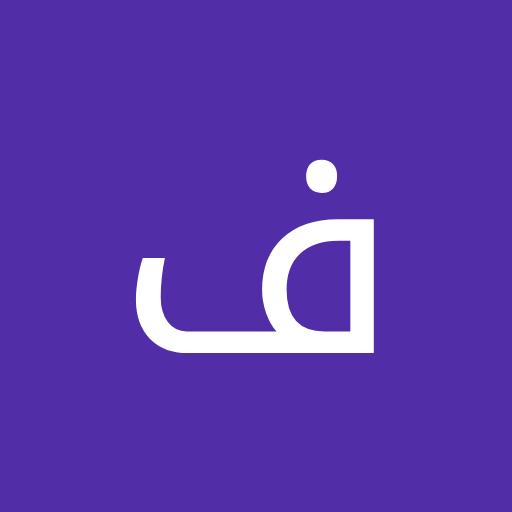 فؤاد قاسم