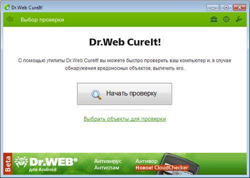 веббыч